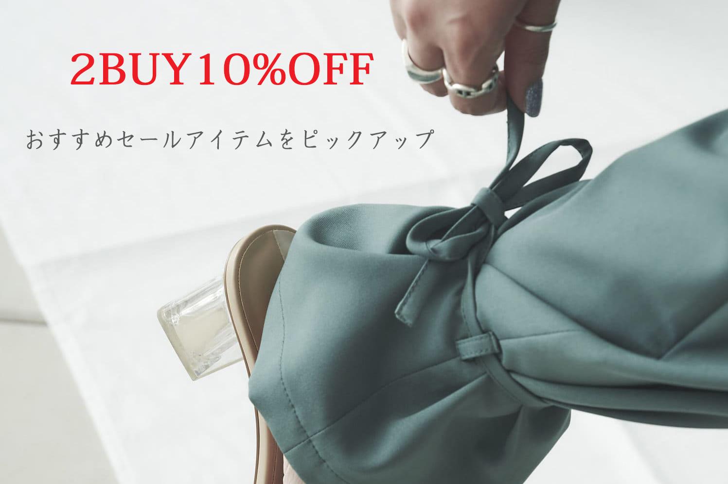 mona Belinda 【2BUY10%OFF】オススメセールアイテム!