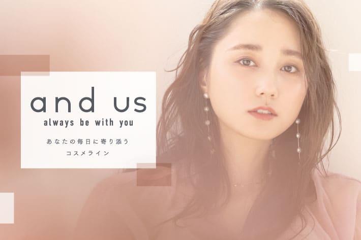 3COINS 毎日を軽やかに楽しむオトナのコスメ・美容家電ブランド「and us (アンド アス)」