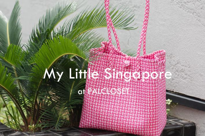 Kastane My Little Singapore at PALCLOSET