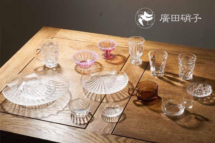 BONbazaar 夏に使いたい、涼やかグラスとガラスの器