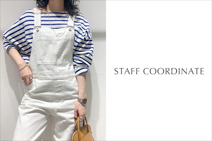SHENERY 〈SHENERY COORDINATE #5〉気分の晴れる服