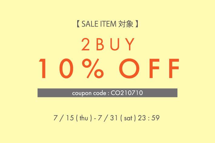 COLLAGE GALLARDAGALANTE セール商品2点お買い上げでさらに10%OFF!!