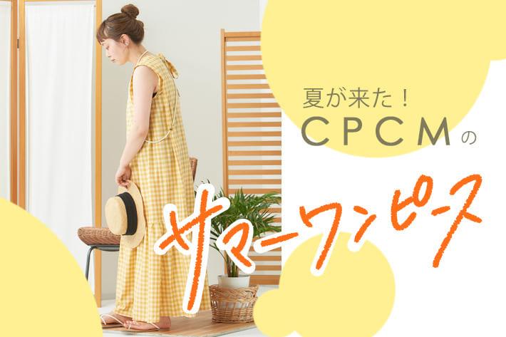 CPCM 【夏が来た!】CPCMのサマーワンピース