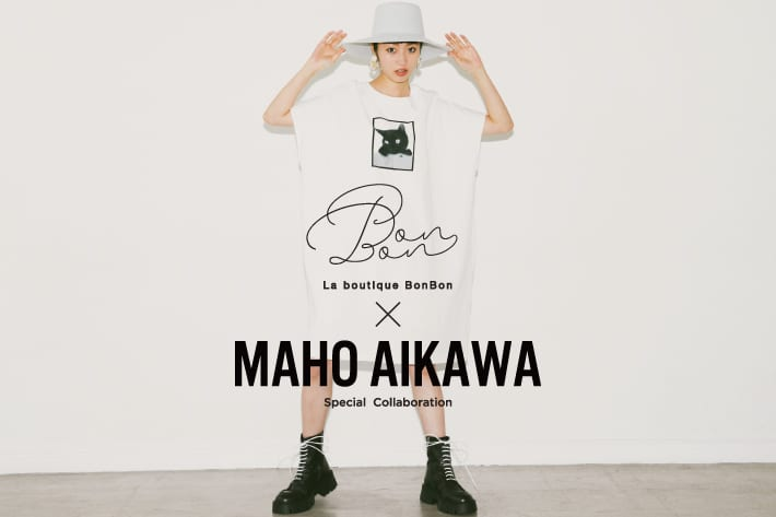 La boutique BonBon La boutique BonBon×MAHO AIKAWA Special Collabolation
