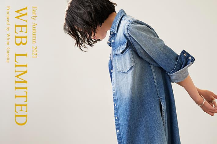 Whim Gazette 【Early Autumn 2021 WEB LIMITED】WEBカタログ公開!