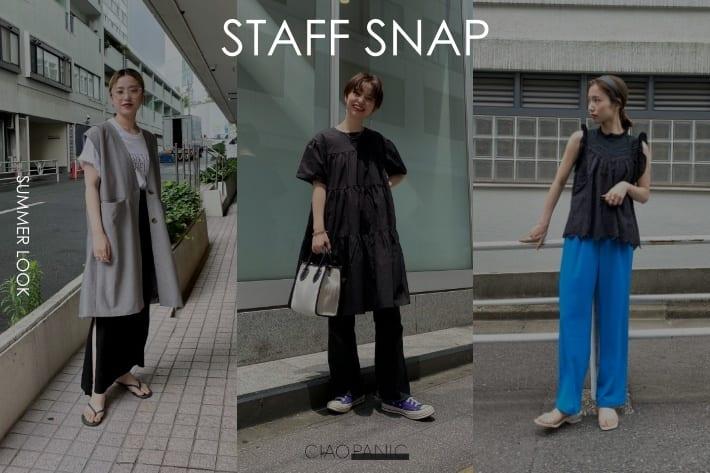 CIAOPANIC LADYS | Staff Snap - 夏のレディーススタイリングのご紹介