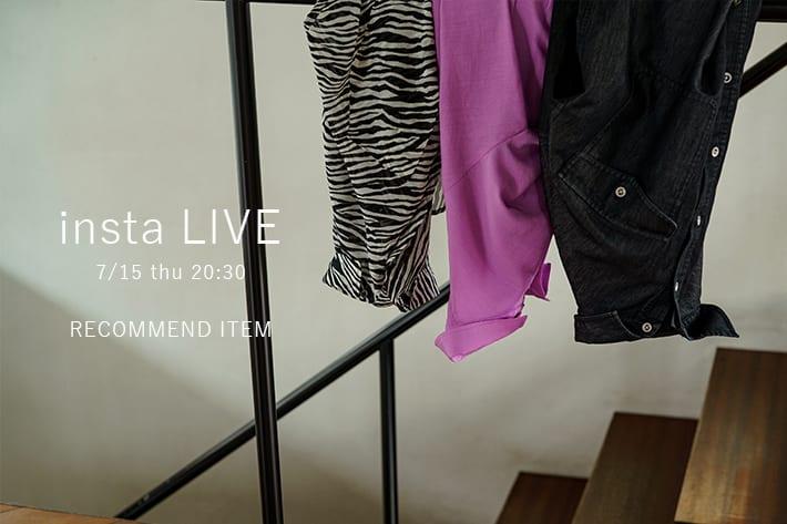 Loungedress 【insta LIVE】インスタライブ 7/15配信分公開中!