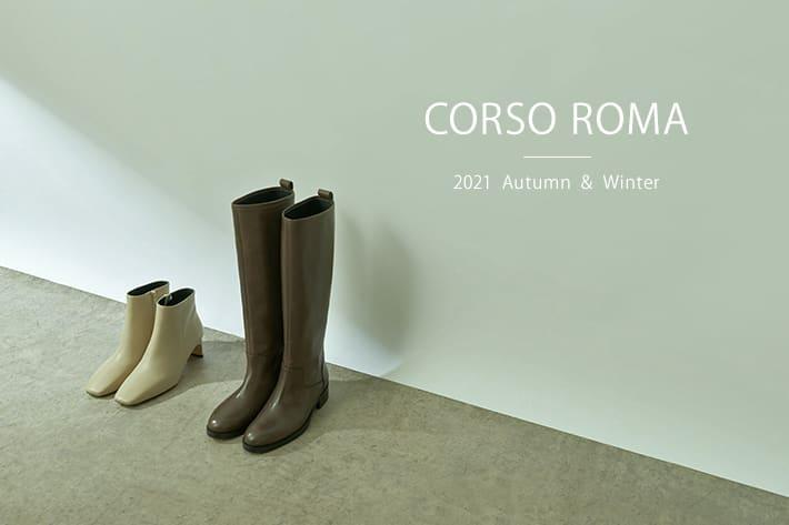 LIVETART 厳選されたイタリアレザーを使用した【CORSO ROMA】のブーツが先行入荷