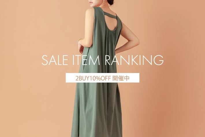 COLLAGE GALLARDAGALANTE 【速報】今売れているセールアイテムランキング TOP10