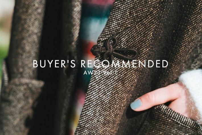 GALLARDAGALANTE 《BUYER'S RECOMMENDED Vol.1》これから選ぶべきトレンドとクオリティを両立したブランドをピックアップ