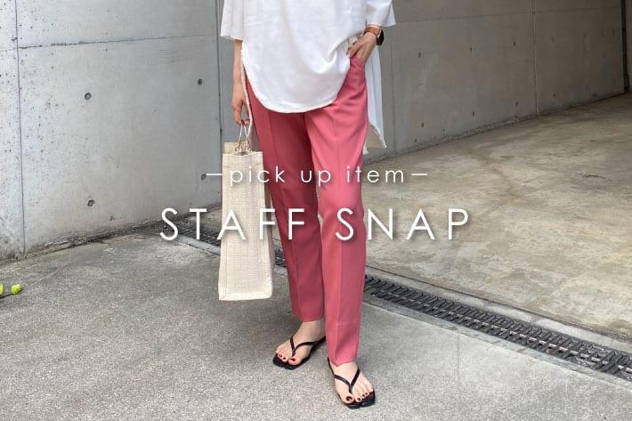 CAPRICIEUX LE'MAGE 【STAFF SNAP#14】夏に着たいカラーアイテムをPICK UP