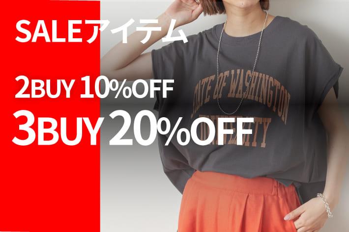 CIAOPANIC TYPY 【期間限定】セールアイテム2buy10% 3buy20%OFFキャンペーン開催!!