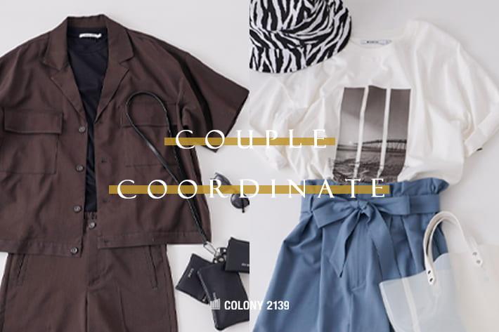 COLONY 2139 【タイムセール開催中】真夏のおすすめのカップルコーディネート特集。