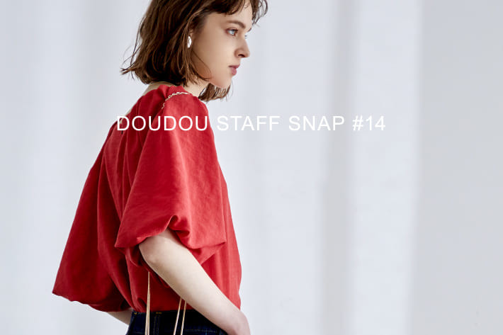 DOUDOU SALE ITEM|STAFF SNAP#14