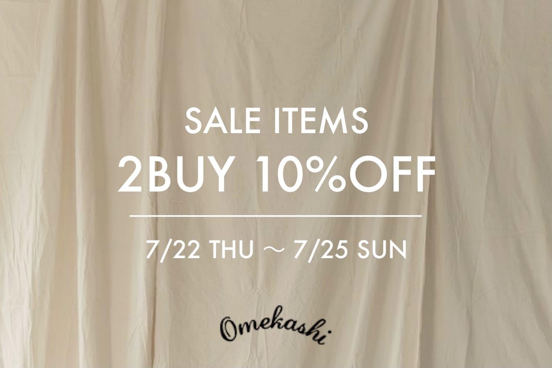 Omekashi セールアイテム2点以上でさらに10%OFF!