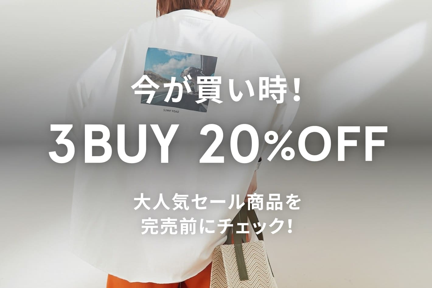 CIAOPANIC TYPY 【3BUY20%OFF】今が買い時‼おすすめアイテム