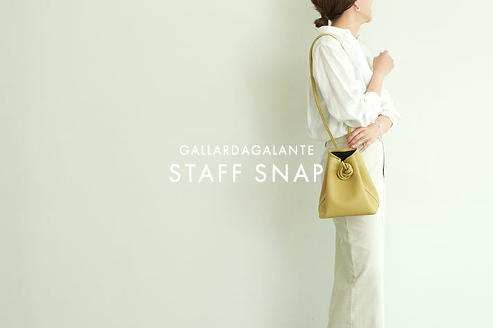 GALLARDAGALANTE STAFF SNAP #63|2021AWの「VASIC」をスタッフがご紹介