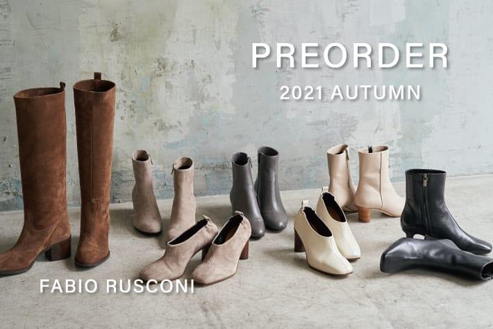 La boutique BonBon 【FABIO RUSCONI(ファビオルスコーニ)】新作アイテムの予約がスタート!