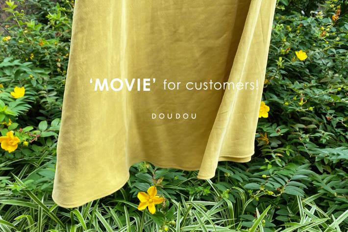 DOUDOU ネットショッピングを最適に!接客動画付きでわかりやすく。