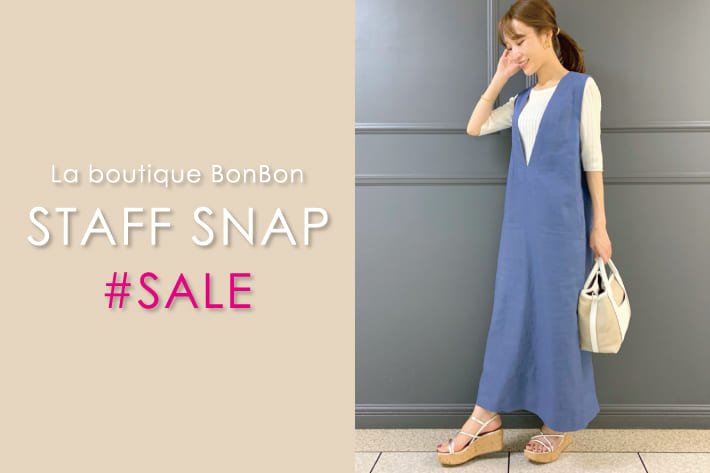 La boutique BonBon STAFFSNAP#12 スタッフが注目するセールアイテム