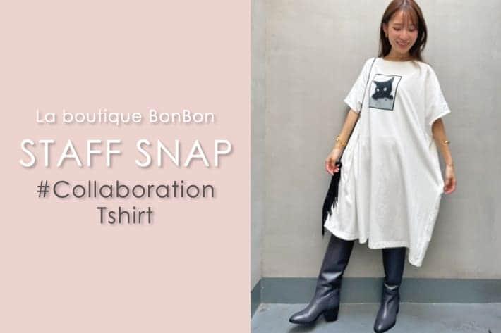 STAFFSNAP#11 カタログ注目アイテム!相川茉穂さん初コラボTシャツ