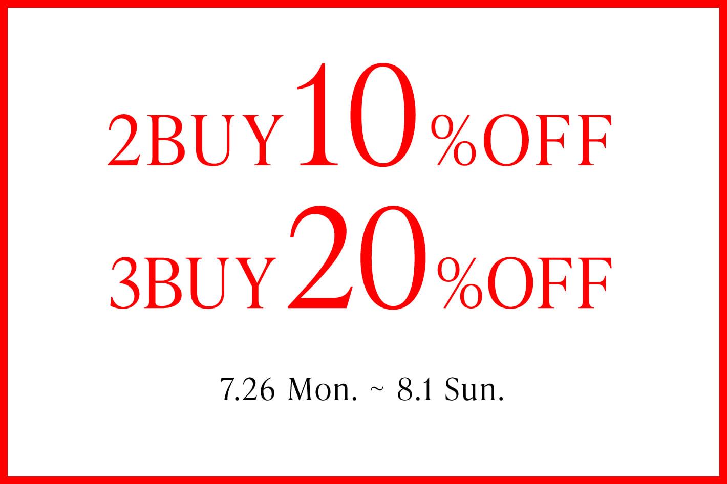 LIVETART 【期間限定】SALEアイテムが2点お買い上げで10%OFF・3点以上お買い上げで20%OFF!