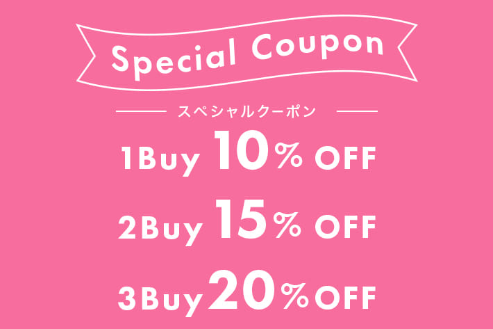 one after another NICE CLAUP 【期間限定】セールアイテムおまとめ買いキャンペーン!