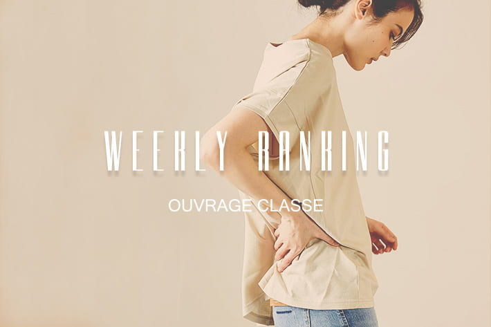 OUVRAGE CLASSE JULY #04 | WEEKLY RANKING