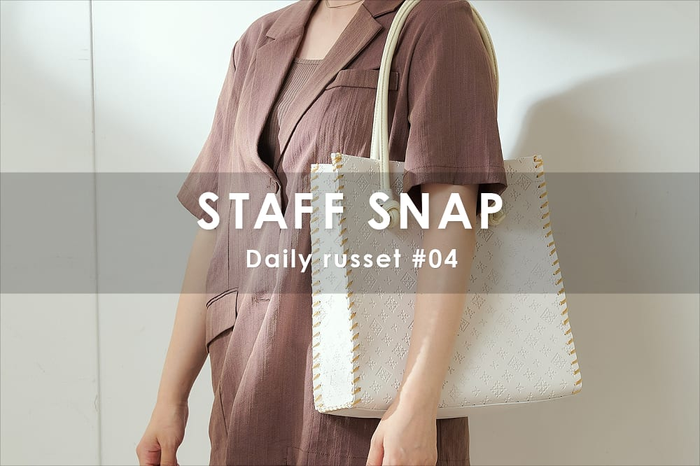Daily russet ◆STAFF SNAP#4◆