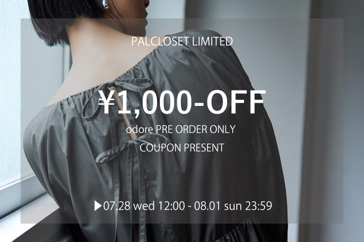 Loungedress 【odore予約アイテム限定】1,000yen OFF COUPON