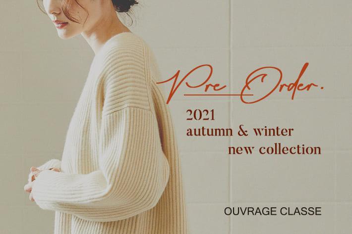 OUVRAGE CLASSE 季節を先取り♪今からチェックして頂きたいおすすめ秋冬アイテム!