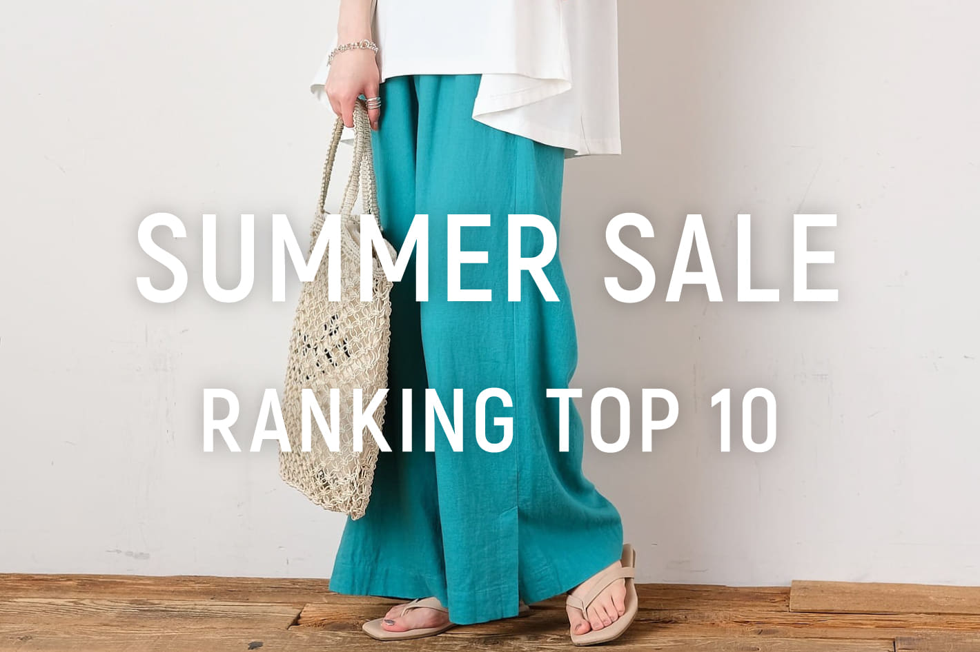 CIAOPANIC TYPY SUMMER SALE【RANKING TOP 10】