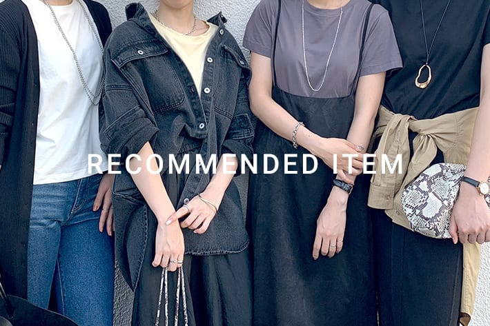 Loungedress 【PEACE BY PEACE COTTON PROJECT】オーガニックコットンTのご紹介 Vol.1