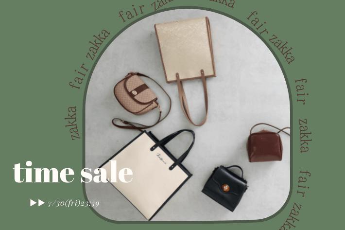 OLIVE des OLIVE 【2日間限定】雑貨time sale!!