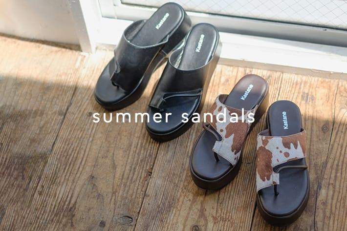 Kastane summer sandals