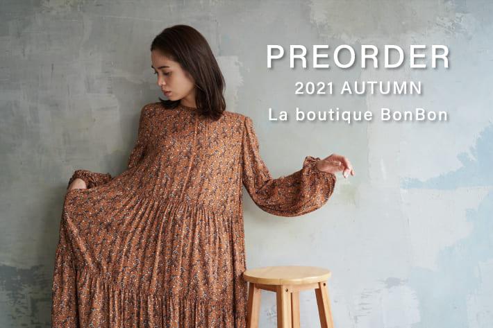 La boutique BonBon 【PREORDER】トレンド先取り!秋の先行予約アイテム