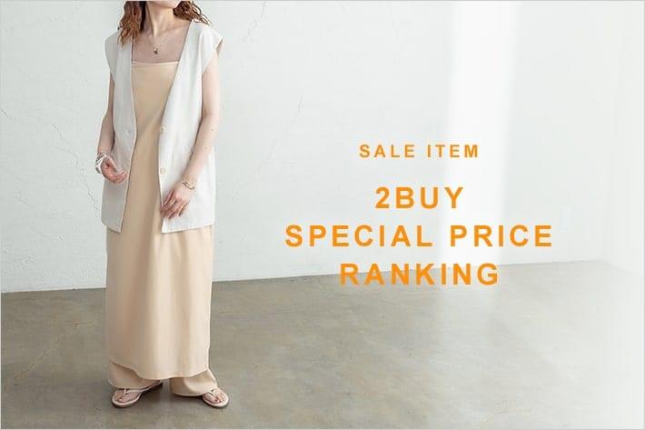 mystic 【RANKING TOP10】SALE ITEM 2BUY SPECIAL PRICE