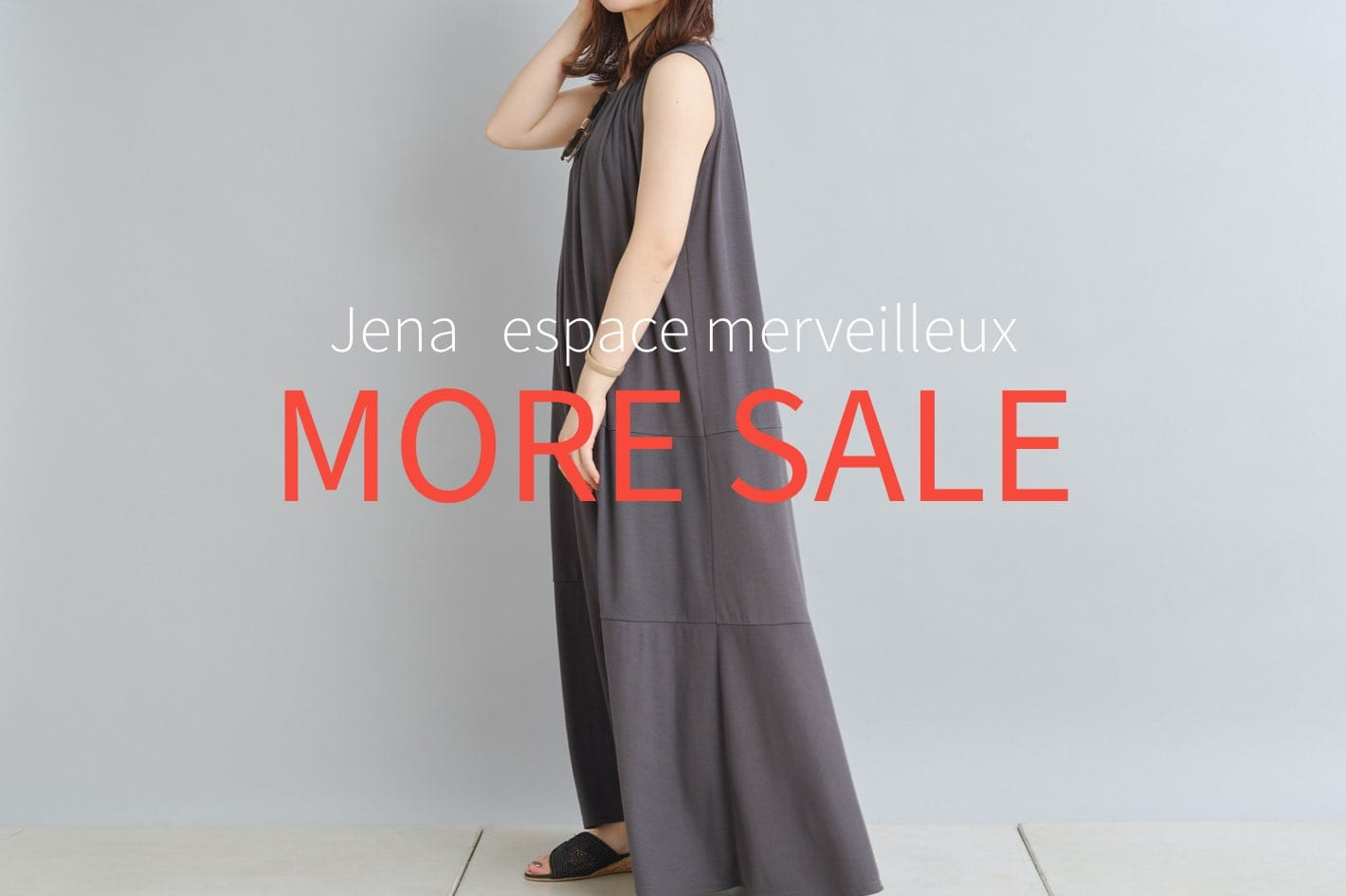 """Jena espace merveilleux """"今すぐ着れる"""" お得なSALEアイテム"""