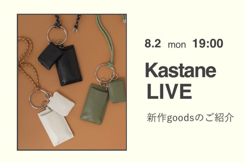 Kastane Kastane LIVE vol.2  8/2(月) 19:00 START!