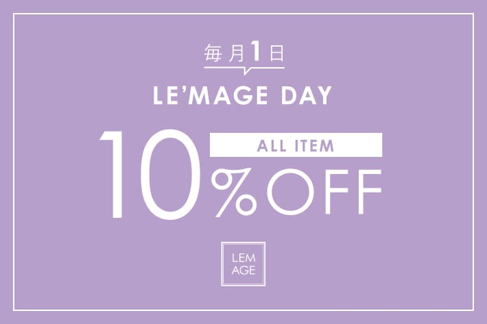 CAPRICIEUX LE'MAGE 本日レマージュDAY!全品10%OFF!!