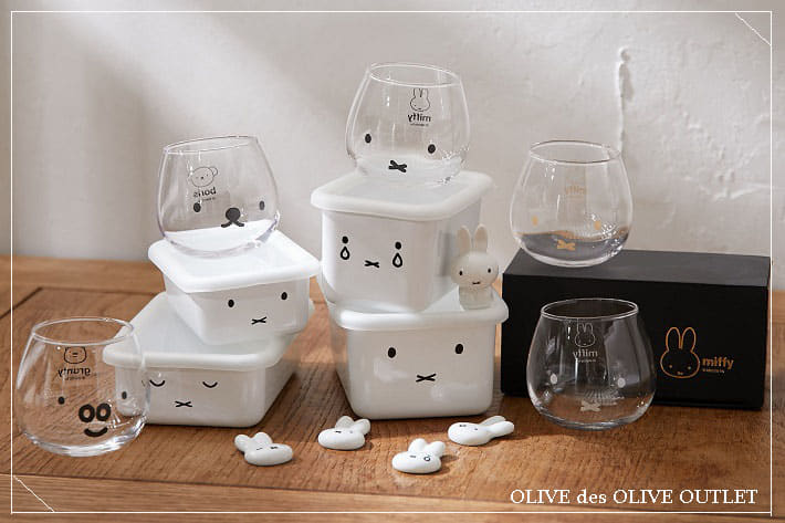OLIVE des OLIVE OUTLET miffy collection