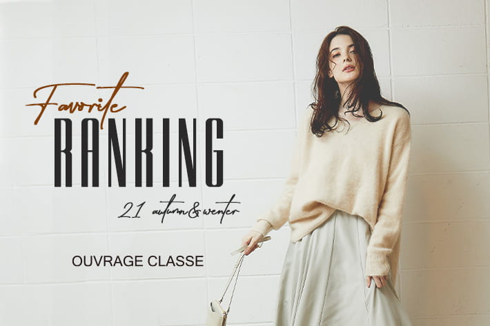 OUVRAGE CLASSE 21 A/W | お気に入り登録 RANKING!