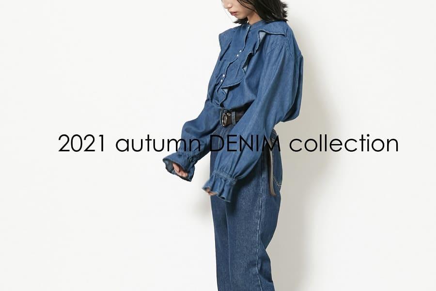 CIAOPANIC 2021 autumn DENIM collection