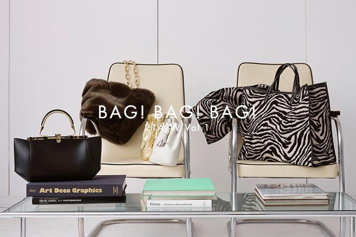 【BAG特集Vol.1】秋冬トレンドを先取り!おさえておくべきバッグブランド5選