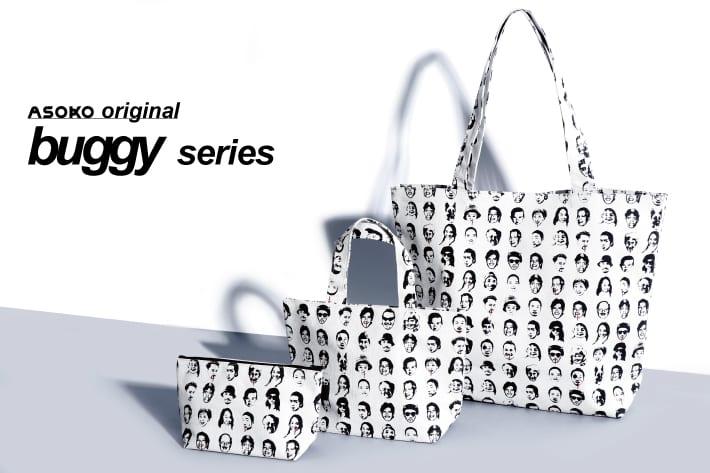 ASOKO buggy series