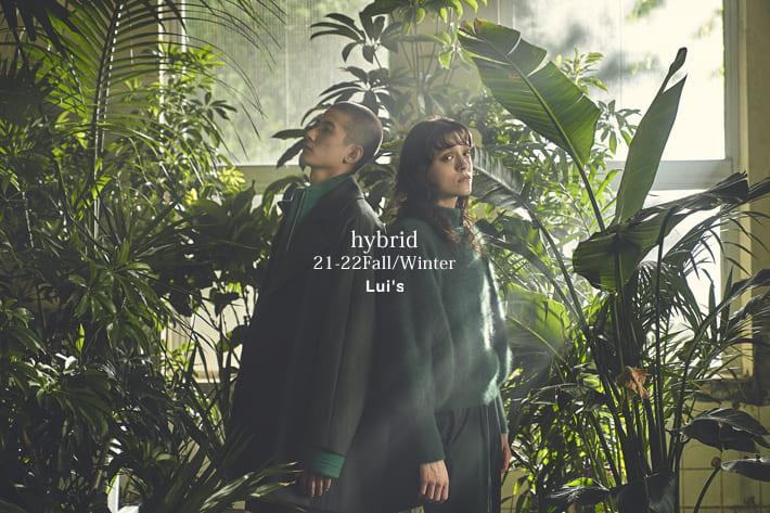 Lui's 2021-22 Fall/Winter 【hybrid】