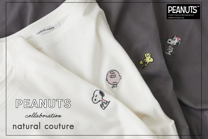 natural couture PEANUTS×naturalcouture