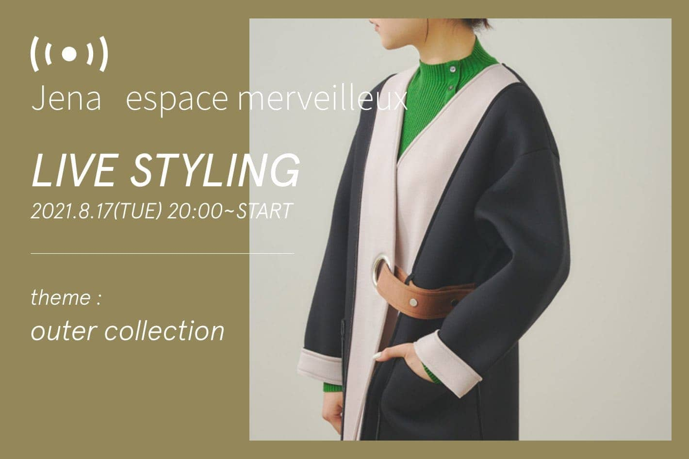 Jena espace merveilleux 【LIVE STYLING】8/17(火)20:00~配信分 アーカイブ公開中!