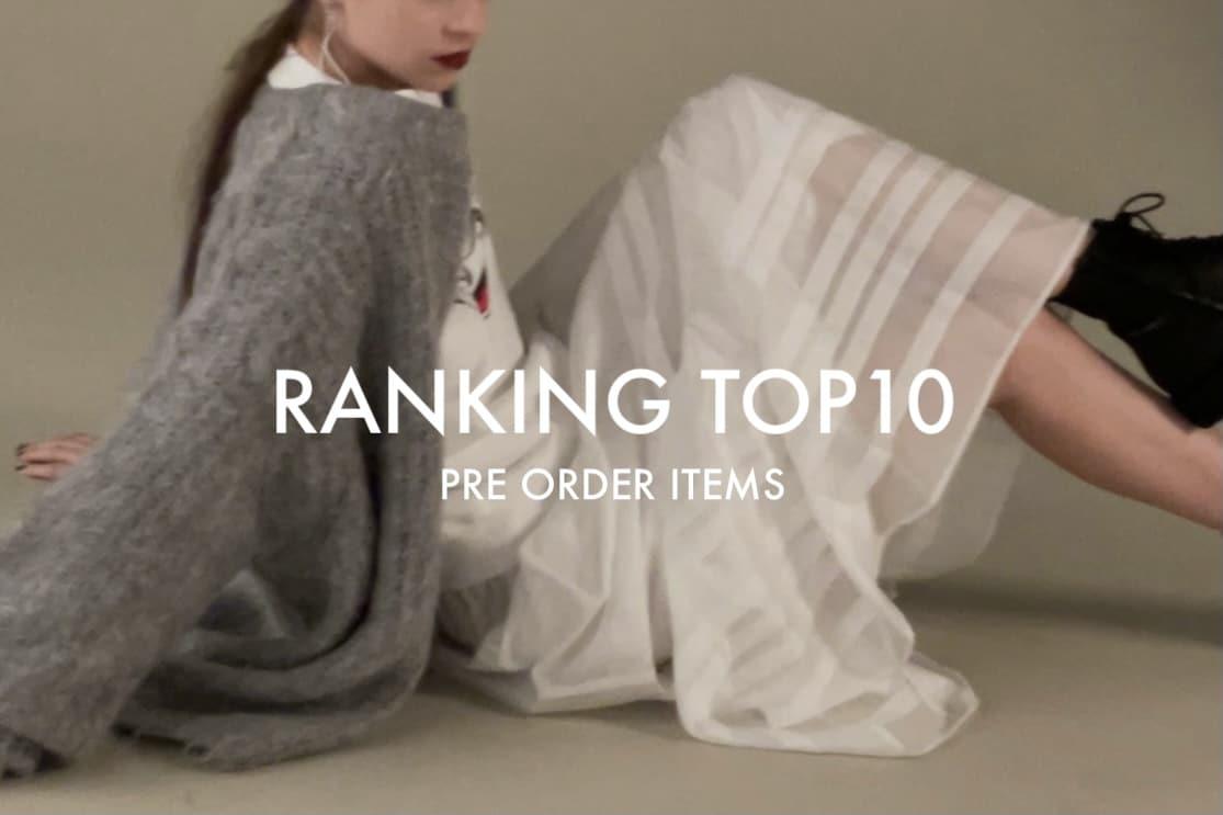 Omekashi RANKING TOP10