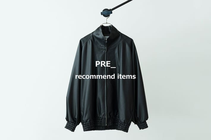 Lui's PRE_recommend items